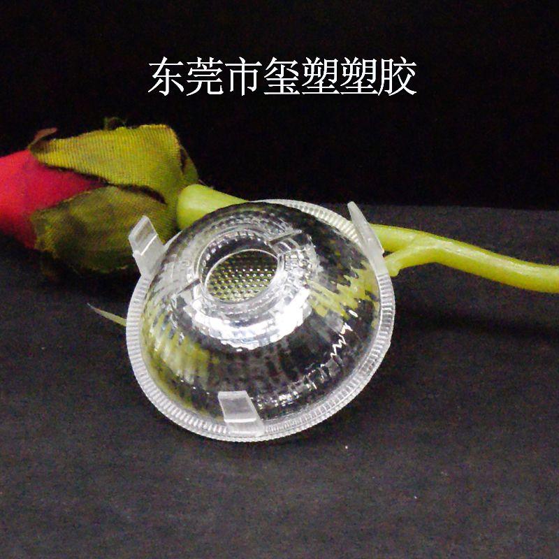 亚克力灯饰配件定制透明吊顶灯LED灯水晶灯加工厂家