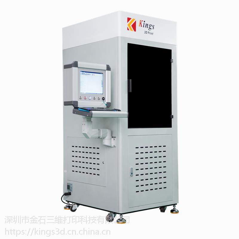 中国国际高新科技成果会展之3D打印机,第二十届高交会2018年的一大亮点