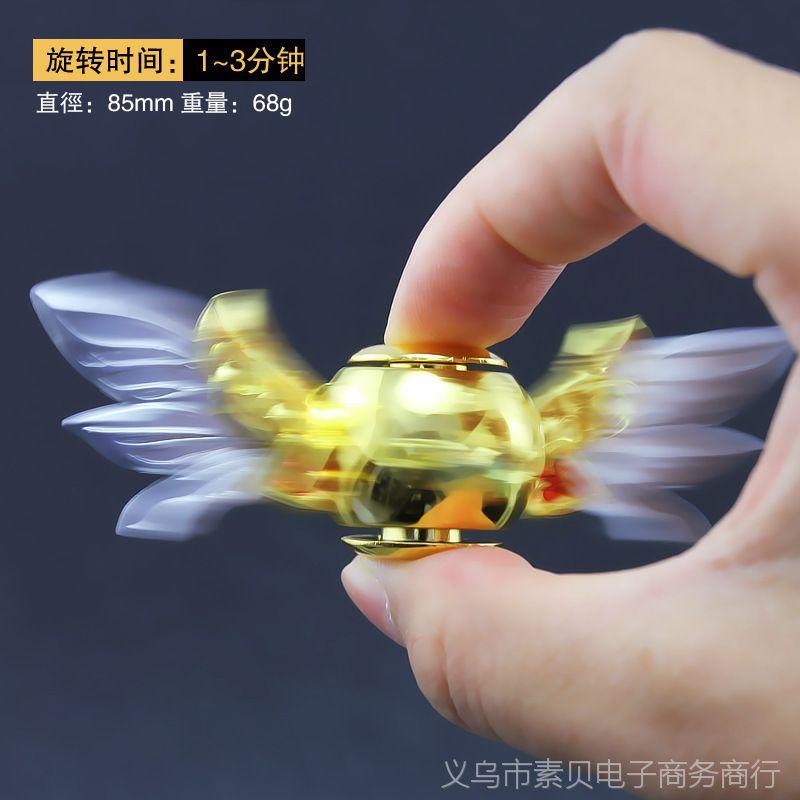 王者动漫游戏周边 孙斌妖精王手指陀螺 金属合金减压指尖陀螺玩具