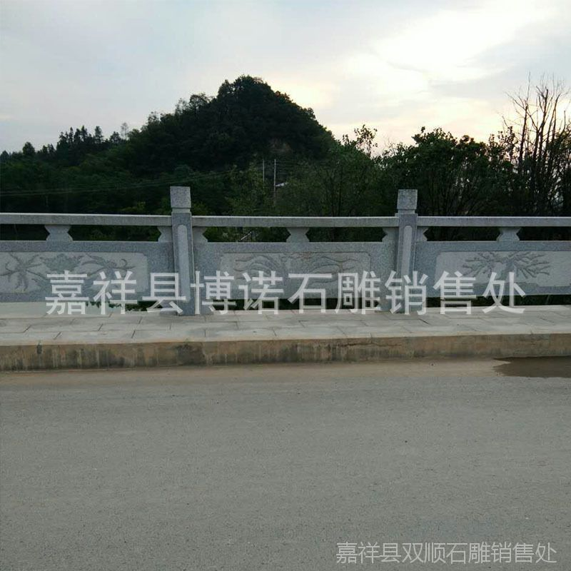 产地货源 供应 各种石雕栏板  栏杆
