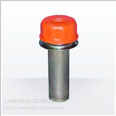 3501-04A-2-10U-EV滤芯过滤器冷却器 日本TAISEI大生工业一级总代理