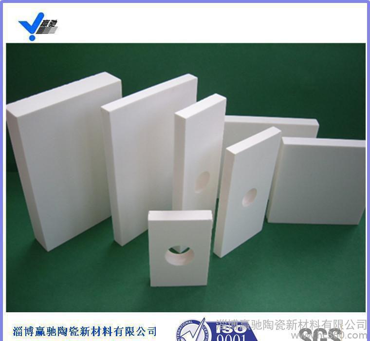 衡水氧化铝耐磨陶瓷衬板供应商赢驰
