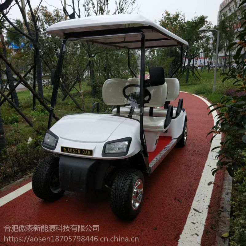供应AS-004充电5-8小时电动四人座高尔夫球车观光车