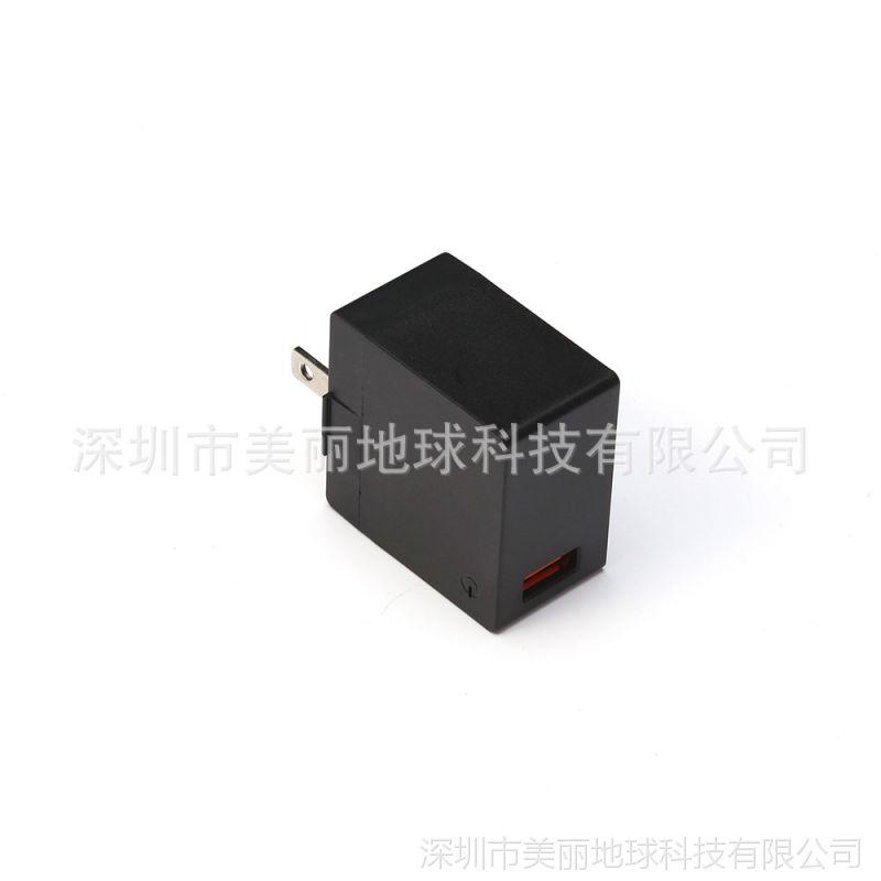 高通QC3.0充电器USB快充 高通认证充电器 可做中美欧英规插脚