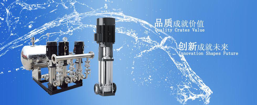 上海贝德泵业有限公司