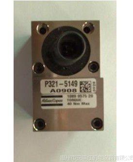惠州直销正品寿力压力传感器  整机销售  空压机传感器