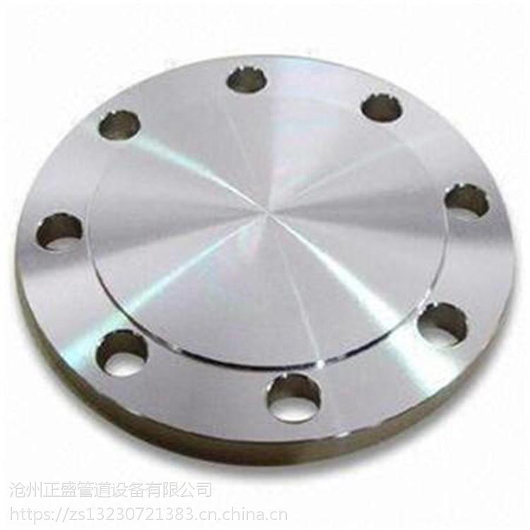 电标法兰 碳钢GD86-0512 凸凹面法兰盖 正盛厂家