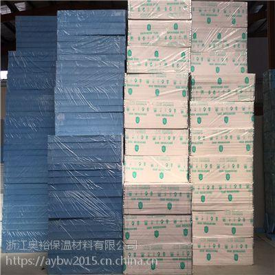 海盐B1级挤塑板 保温板生产厂家直销
