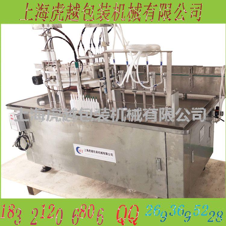 花卉营养液灌装机 营养液灌装压盖机