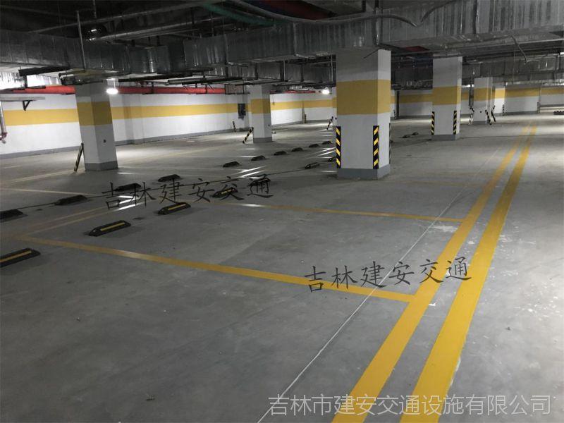 磐石停车场划线