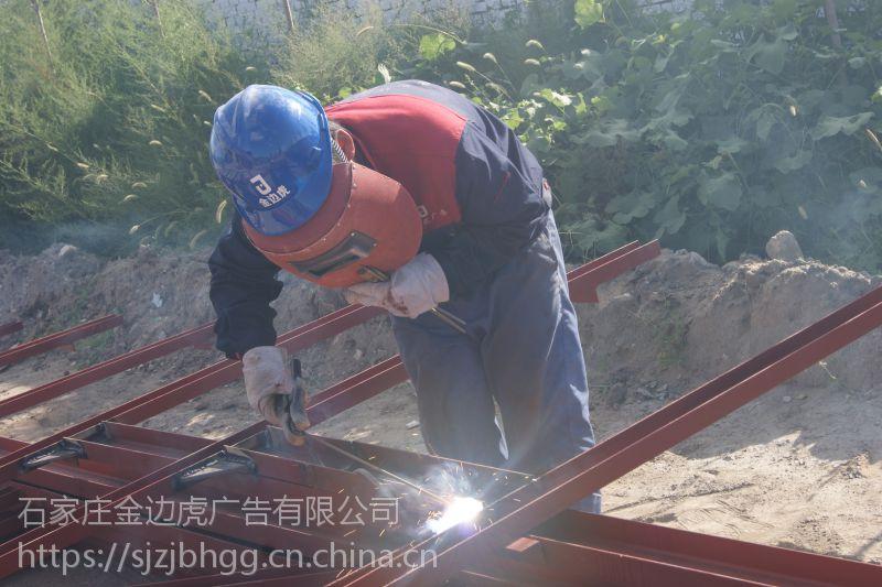 黄南高速T牌制作厂家欢迎来电咨询