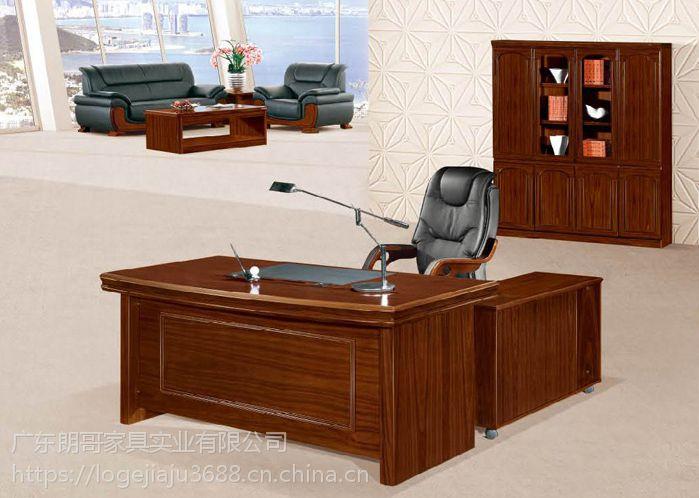办公家具大班台难选择?朗哥有办法!