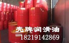 0480天然气发动机油 ― 永安