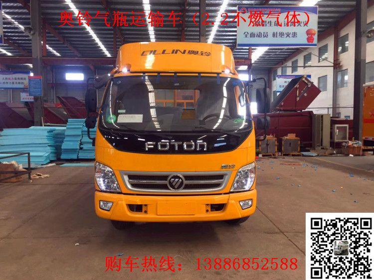 http://himg.china.cn/0/5_269_1438670_750_562.jpg