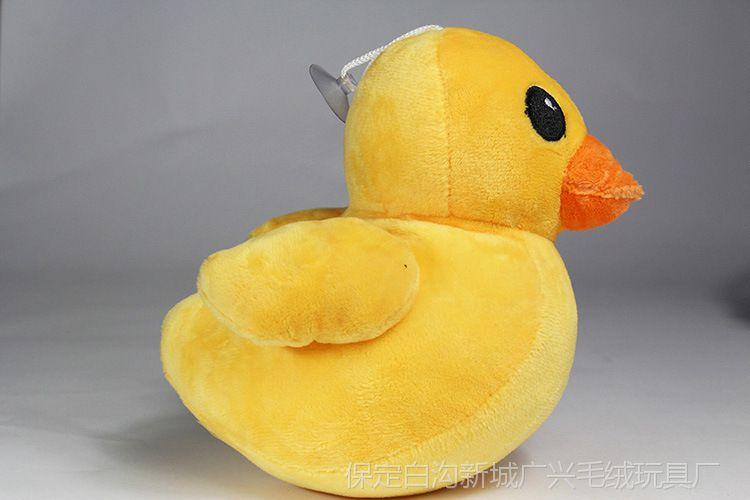 批发大黄鸭毛绒公仔七寸创意玩偶可爱毛绒玩具纪念品抓机娃娃