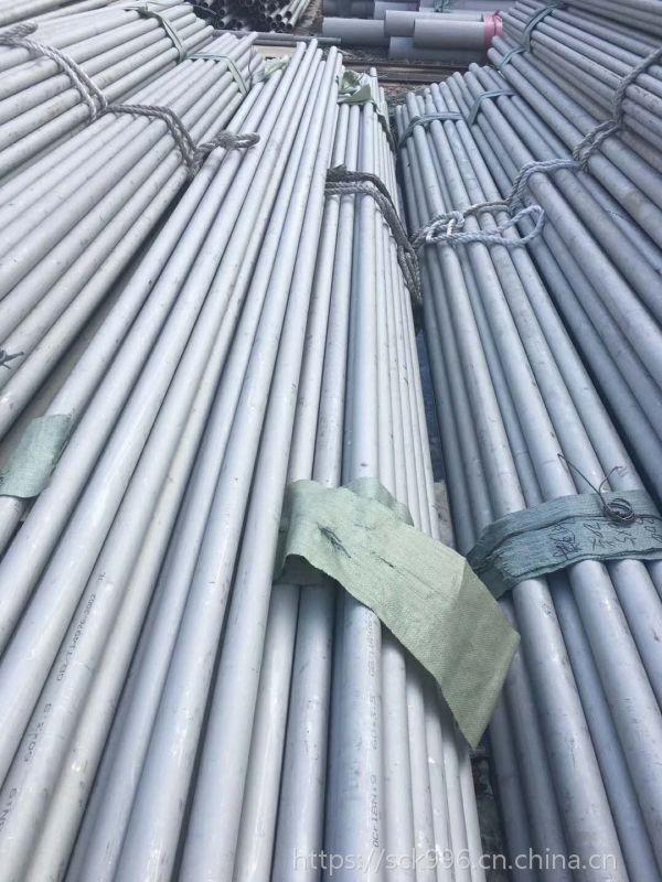 供应 揭阳_正品 产品展示 _56*4.5不锈钢管