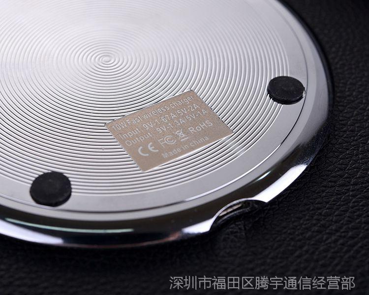 高品质无线充电器 苹果8X超薄皮革无线充电器