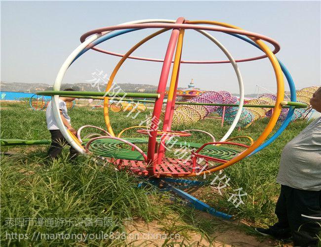 大型游乐设施体能乐园 无动力非机械儿童室外玩具