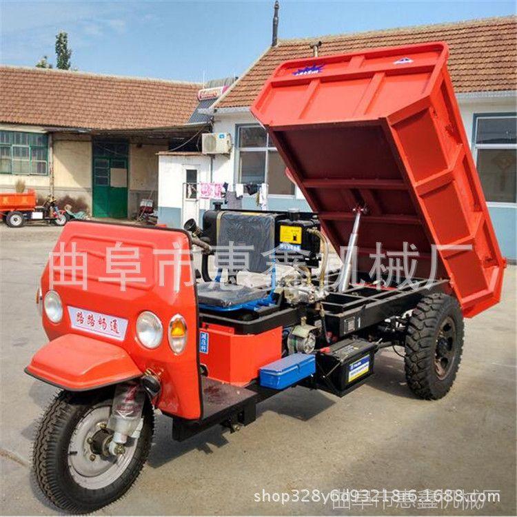 义务工地专用动力强劲的三轮车 加大马力运输木材的柴油三马子