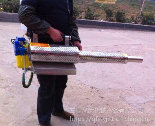 厂家直销手提式汽油烟雾机 高效远程脉冲式农用烟雾机