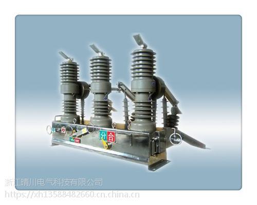 ZW32P-12G/1250-20