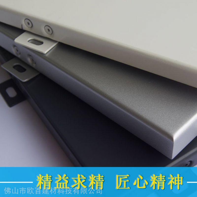 畅销白色喷涂幕墙铝单板生产厂家