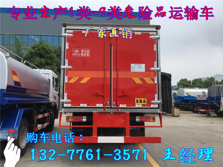 http://himg.china.cn/0/5_271_1110679_750_562.jpg