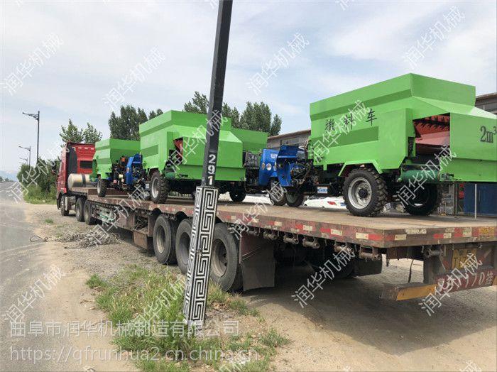 养殖场专用喂料车 大容量撒料车 牛场投喂车