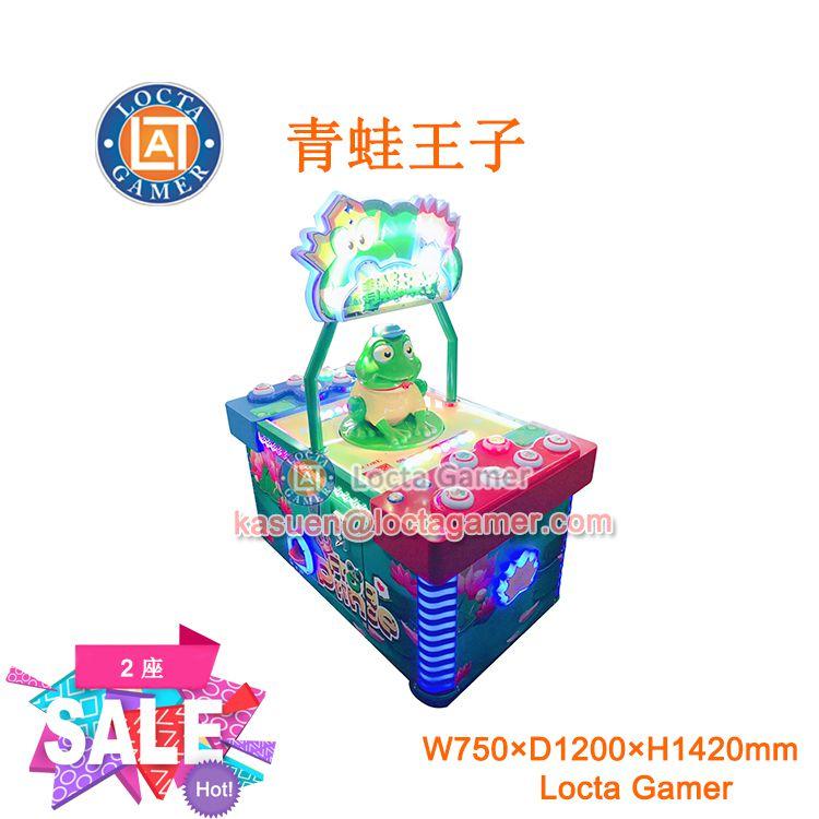广东中山泰乐游乐儿童室内外电玩打豆豆青蛙王子传统蒸汽青蛙拍拍乐彩票机游乐设备