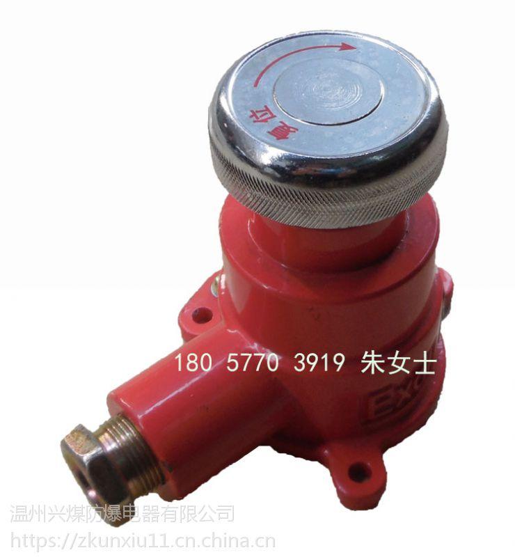 BZA2/5/36J(A)矿用急停按钮开关