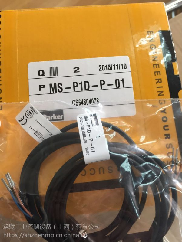 PARKER放大器BD101-24 24V