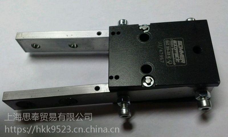 sommer索玛夹具 gp 224 (ih/04394) 气缸气动夹爪图片