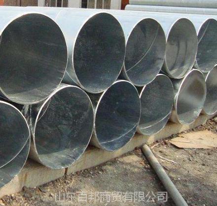 供应丽水穿线管_DN150薄壁镀锌穿线管_规格多样