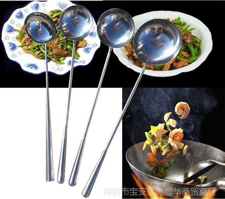 商用景区厨师五莲不锈钢炒勺长柄勺炒菜勺大汤松风家用月湖马勺图片