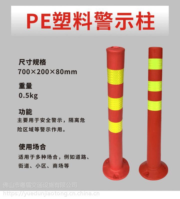 广东佛山厂家直销  粤盾交通PE塑料弹力柱警示柱柔性禁止柱橡胶车位塑料桩(图2)
