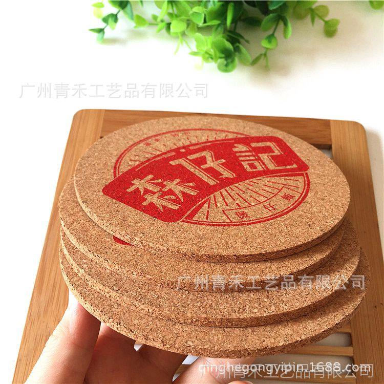 圆形软木锅碗垫 石锅垫 隔热加厚防烫 厂家印制LOGO