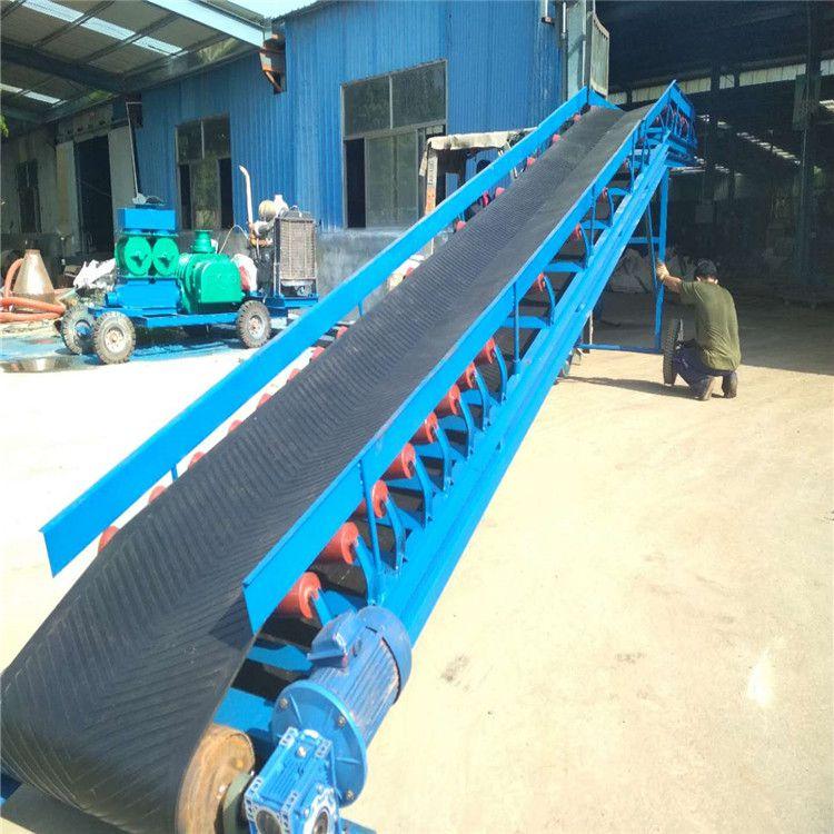 方管主架皮带输送机  带铁隔断皮带运输机
