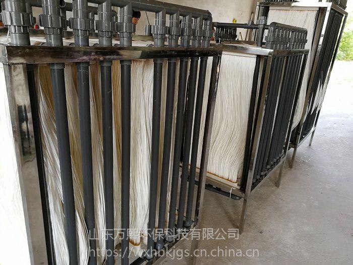 优质MBR膜生产厂家出售MBR膜厂家哪的好山东万熙环保PVDF过滤膜增强型