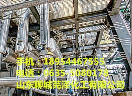 保定二甲基二氯硅烷附近生产企业报价
