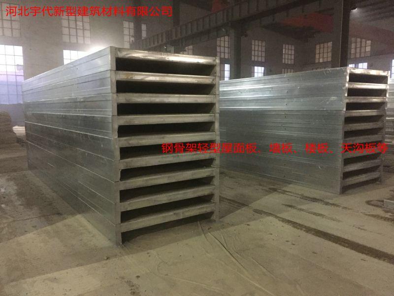 高碑店厂家供应钢骨架轻型屋面板GWB6015-1