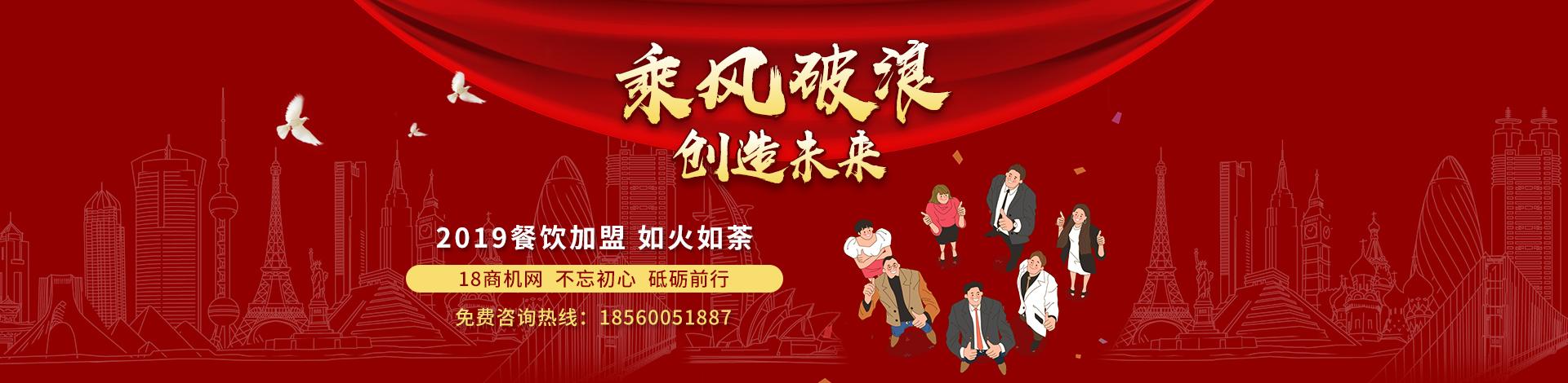 山东壹必捌网络科技有限公司