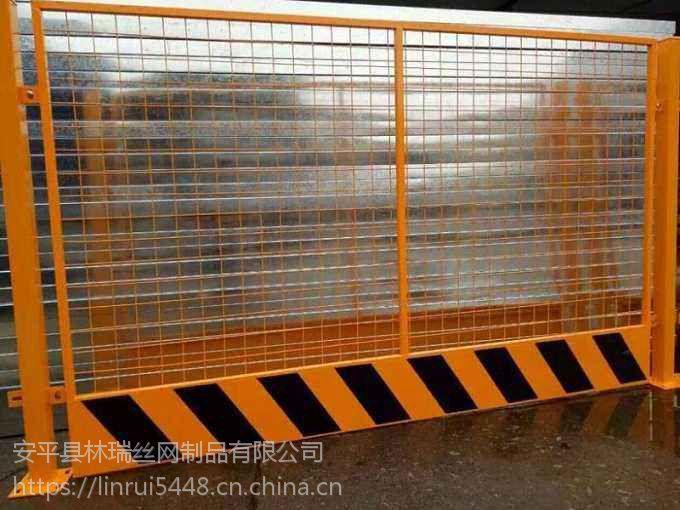 供应直销基坑临时道路施工围蔽 基坑防护栏 楼梯临边阶梯安全围栏