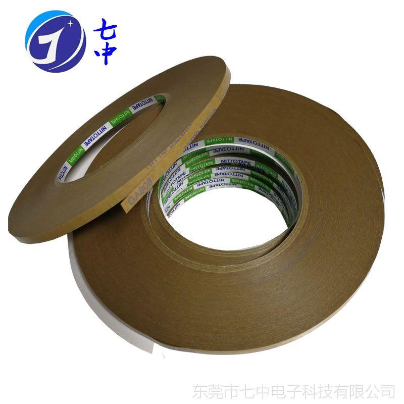 日东GA808无纺布双面胶 原装正品泡棉背胶模切冲型用