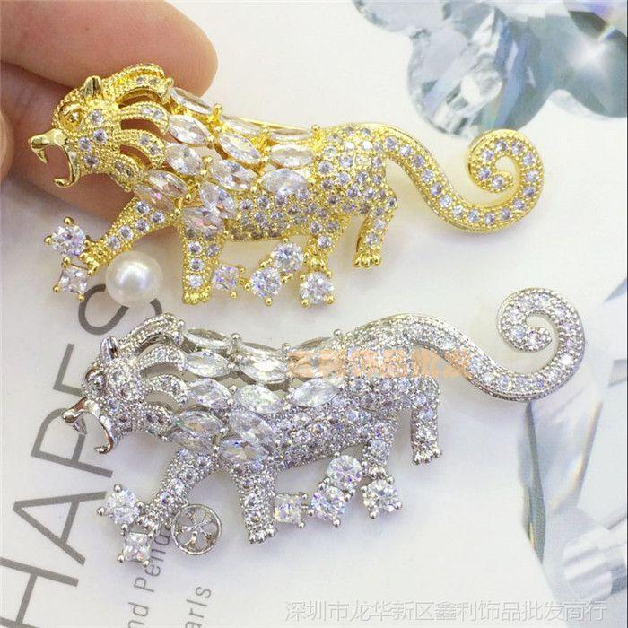 微镶配件饰品材料珍珠项链冬季毛衣链隔层狮子胸针流苏双用