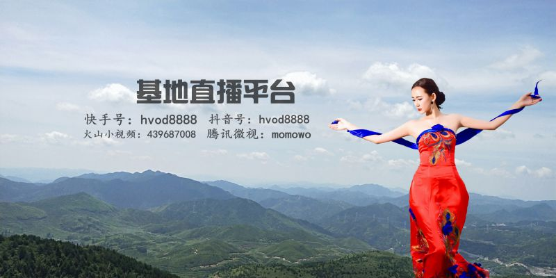 福建野色天香原生态野生特产供应基地寿宁县坑底乡上东村长岗头