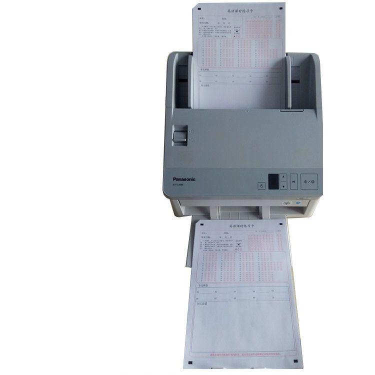 小题分扫描阅卷机,高速扫描仪阅卷机,有痕阅卷精灵解决方案,主客观一体卡