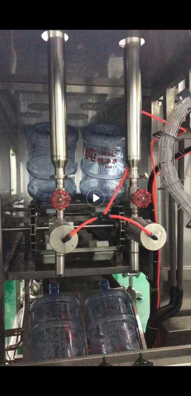 桶装水全自动化生产线