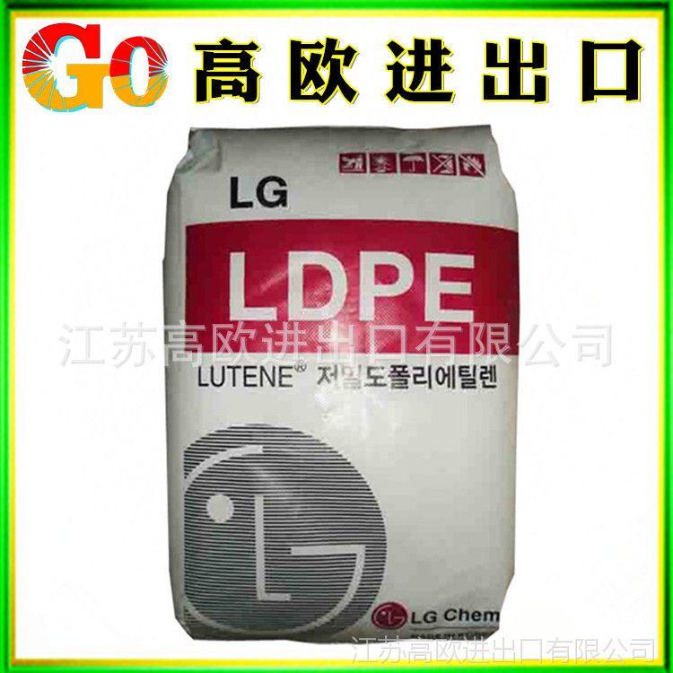 注塑级LDPE/韩国LG化学/MB9500 高熔指50 人工草坪LDPE料