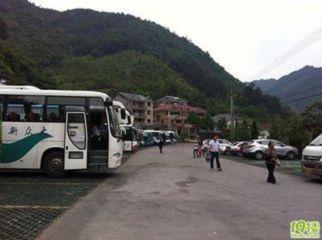 http://himg.china.cn/0/5_276_1145601_322_240.jpg