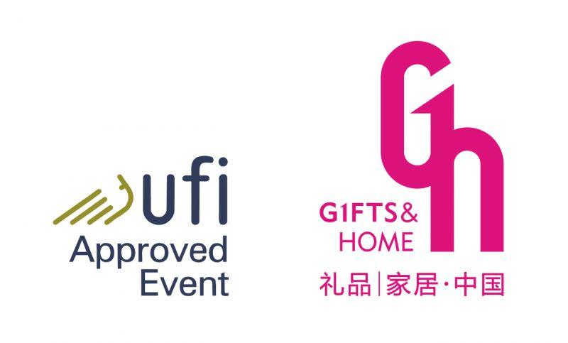 2019年第二十七届深圳国际礼品及家居用品展览会